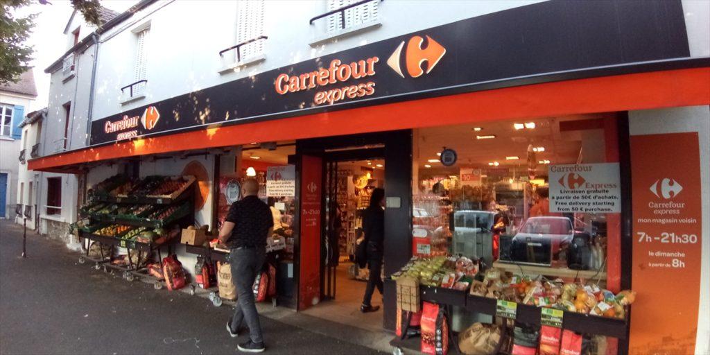フランスのスーパーマーケット画像