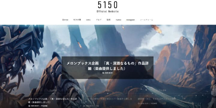 デザインプラス社のTCDテーマ、ROCKを使ったホームページ