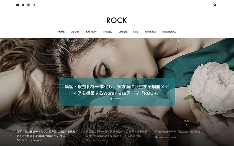 デザインプラス社が販売しているWordPressテーマ、ROCKのイメージ画像